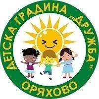 """Детска градина """"Дружба"""" – Оряхово"""
