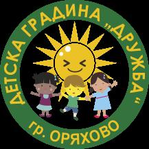 """Детска градина """"Дружба"""" – гр. Оряхово"""